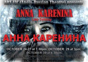 'Anna Karenina' at Theatre Theatro Technis